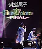 The future of piano –FINAL– [Blu-ray] 画像