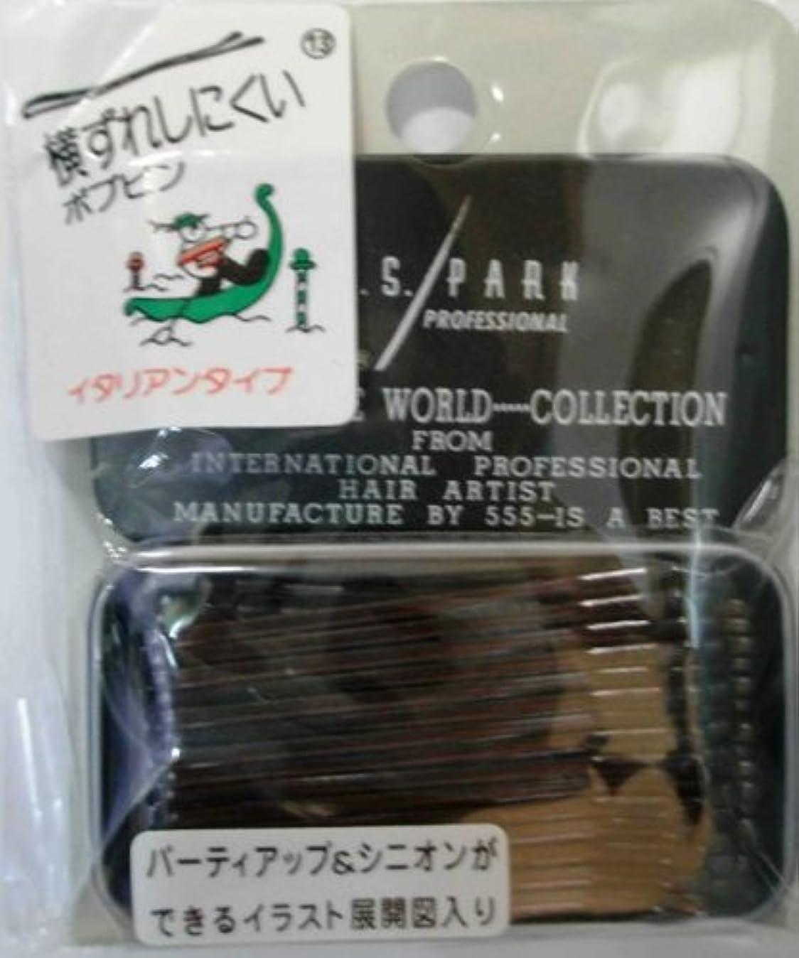ほこりの前で囲まれたY.S.PARK世界のヘアピンコレクションNo.13(ボブピン)イタリアンタイプ45P
