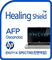 Healingshield スキンシール液晶保護フィルム Oleophobic AFP Clear Film for Hp Laptop Envy 14 SPECTRE