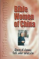 Great Bible Women of China (Friends on the Frontline)