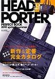 ヘッドポーター HEAD PORTER PERFECT BOOK 2010 spring&summer (e-MOOK)