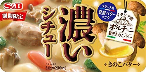 SB 濃いシチューきのこバター 170g ×5箱