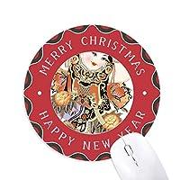 中国のお正月のパターン 円形滑りゴムのクリスマスマウスパッド