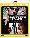 トランス [AmazonDVDコレクション] [Blu-ray]