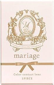 マリアージュ(mariage) マーガレットモカ -3.00 1枚入り MGMO142-04-11