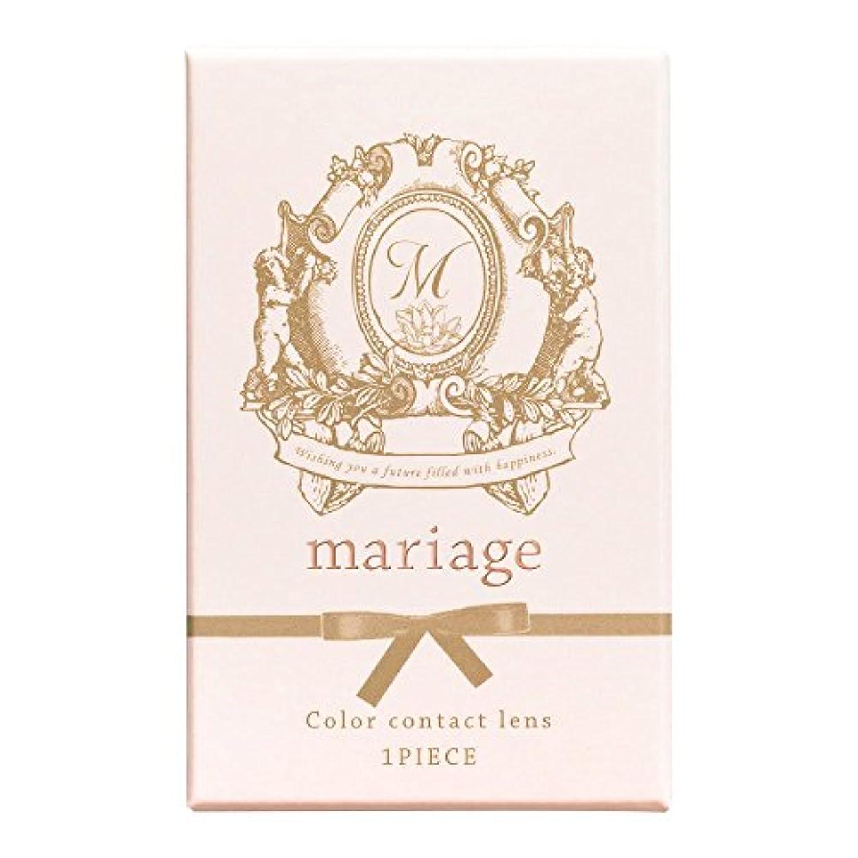 植物学者校長手綱マリアージュ(mariage) デイジーアーモンド -1.75 1枚入り MGMO142-02-06