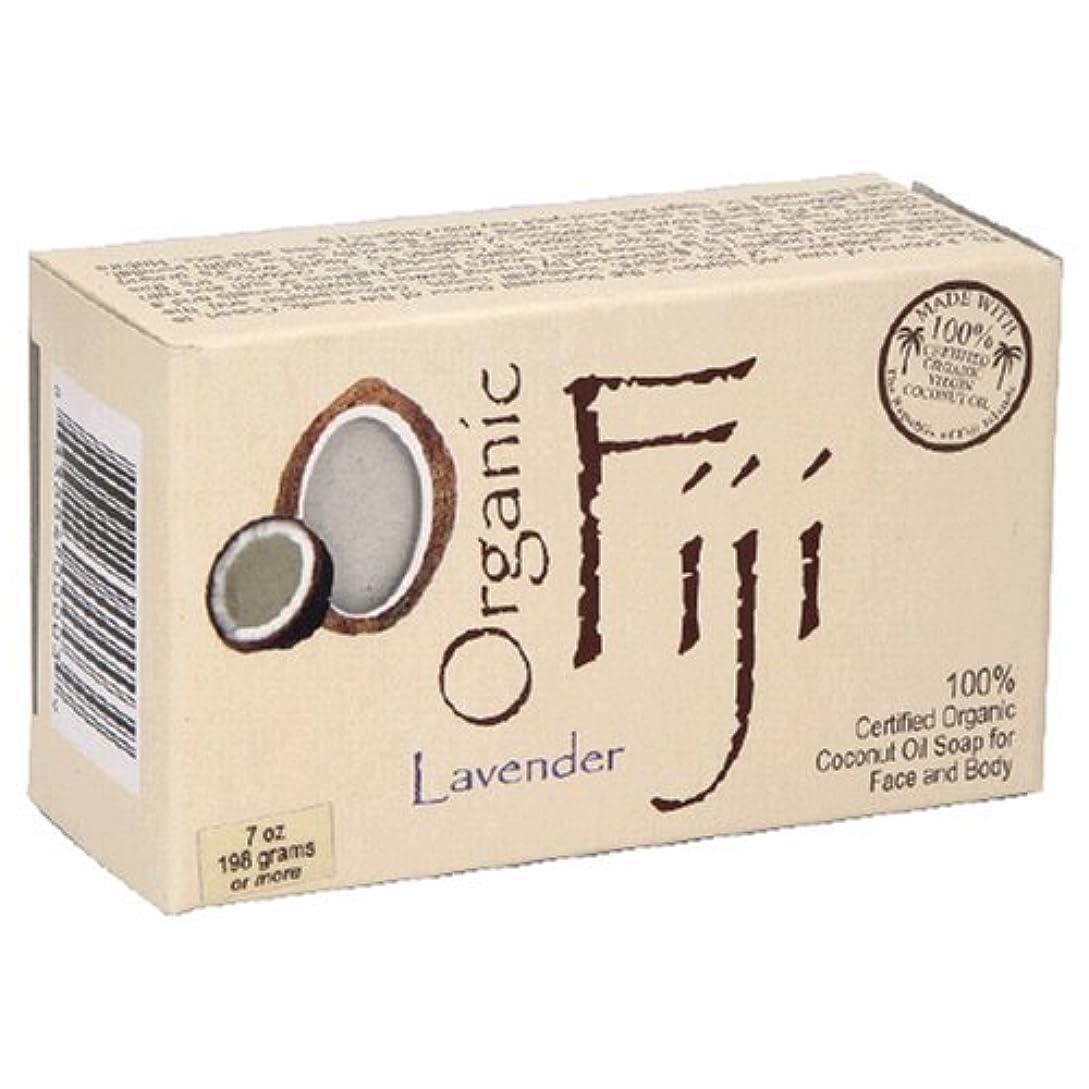 現実的ジェームズダイソンやむを得ないオーガニックフィジー ココナッツオイルソープ ラベンダー 198g