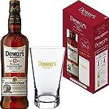 スコッチウイスキー デュワーズ 12年 ロゴ入りグラス付き 700ml