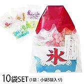 キャンディー 飴 プチギフト かき氷金平糖 こんぺいとう イチゴ 10個セット AR0211066