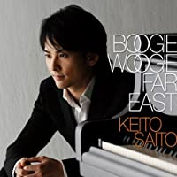 Boogie Woogie Far East by Keito Saito (2008-11-18)