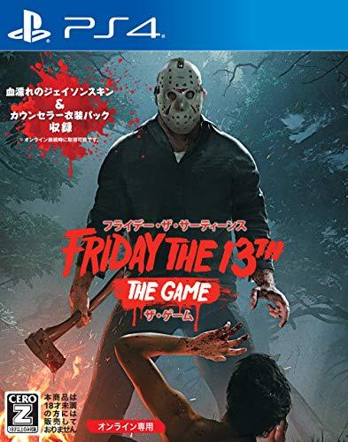 フライデー・ザ・サーティーンス:ザ・ゲーム 日本語版 (Friday the 13th:The Game)