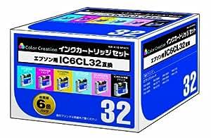 カラークリエーション EPSON IC6CL32互換 6個パック(ブラック・イエロー・マゼンタ・シアン・ライトマゼンタ・ライトシアン) NIE-IC32-6PACK