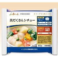 【冷凍介護食】摂食回復支援食 あいーと 具だくさんシチュー 103g