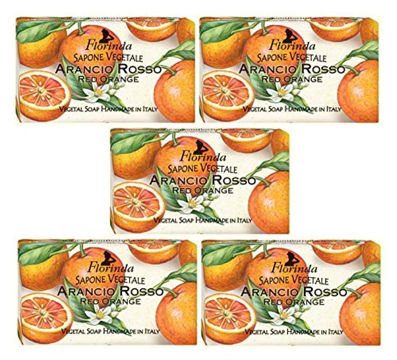文献スクラッチフラグラントフロリンダ フレグランスソープ 固形石けん フルーツの香り レッドオレンジ 95g×5個セット