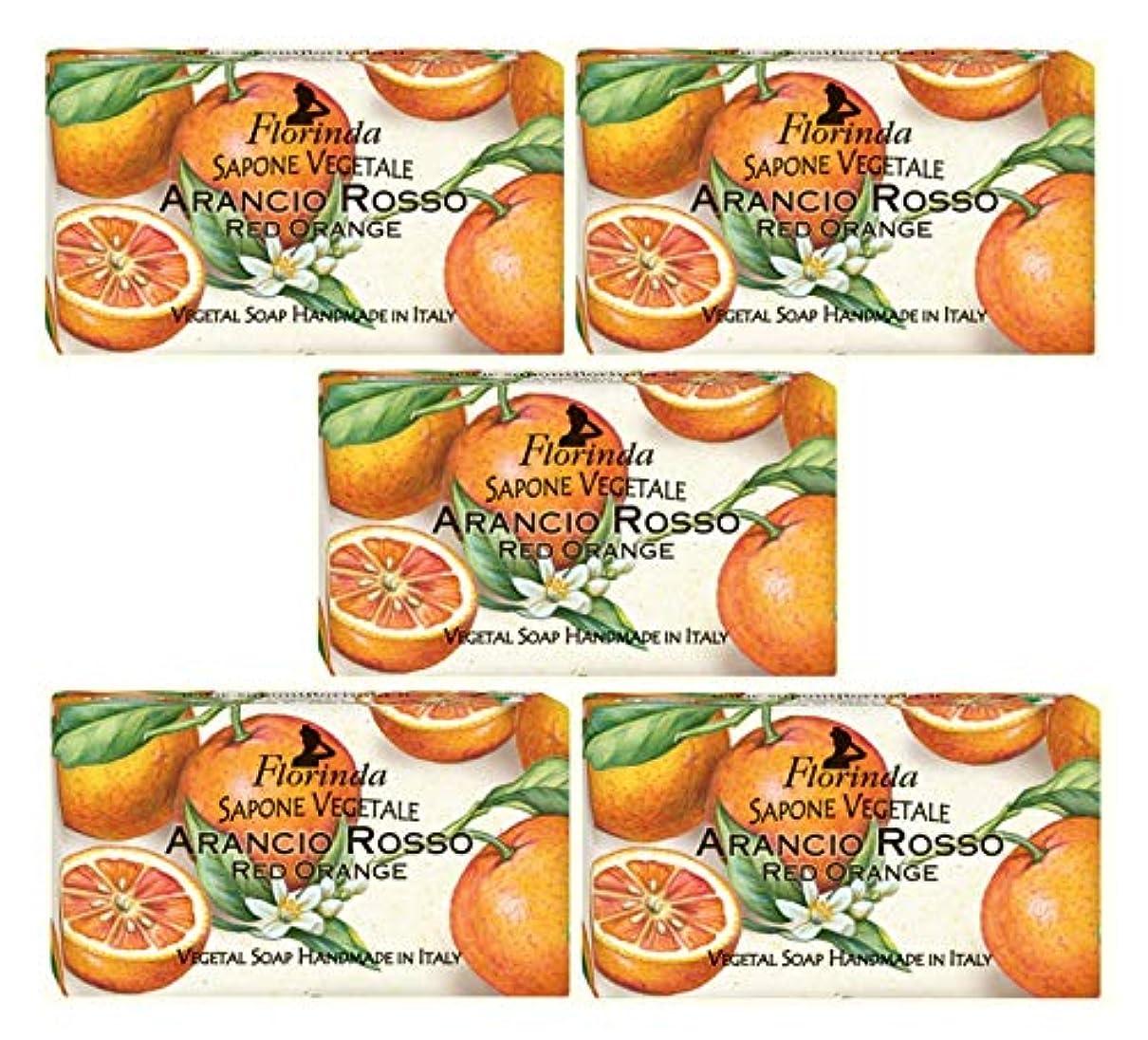 作詞家予測放散するフロリンダ フレグランスソープ 固形石けん フルーツの香り レッドオレンジ 95g×5個セット