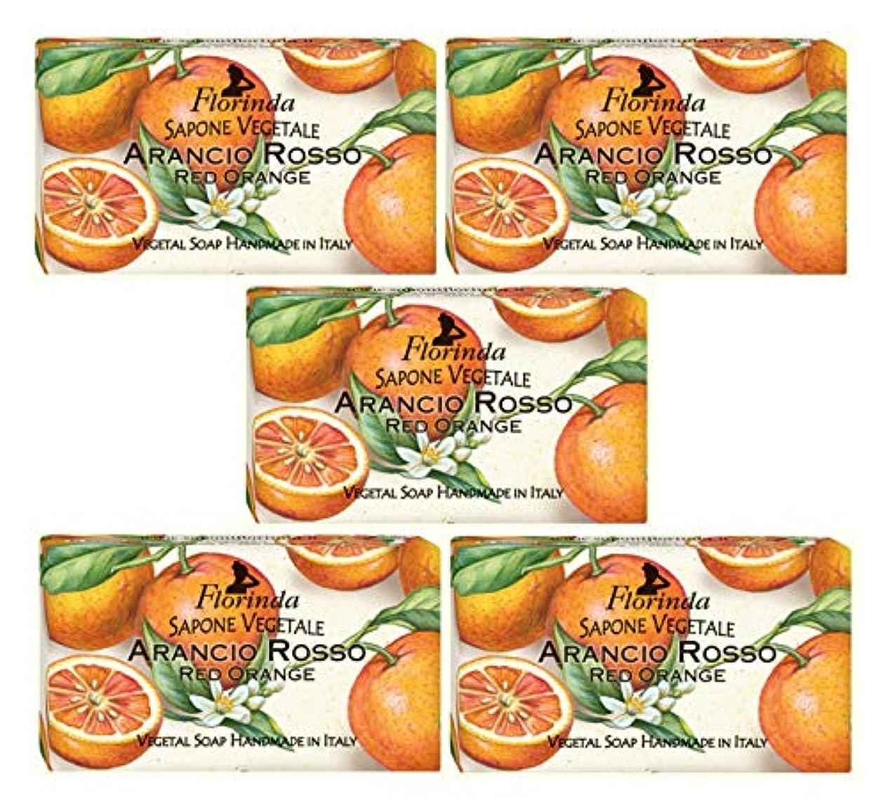 推測香港残るフロリンダ フレグランスソープ 固形石けん フルーツの香り レッドオレンジ 95g×5個セット