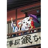 銀魂´ 延長戦 01(通常版) [DVD]