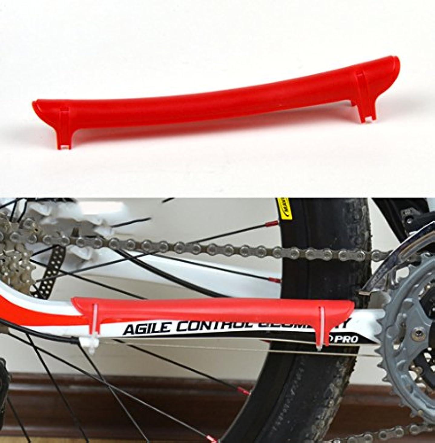 いちゃつく財布選ぶ5カラー サイクリング 自転車マウンテン バイクガード用ゴム チェーンプロテクターカバー(レッド)