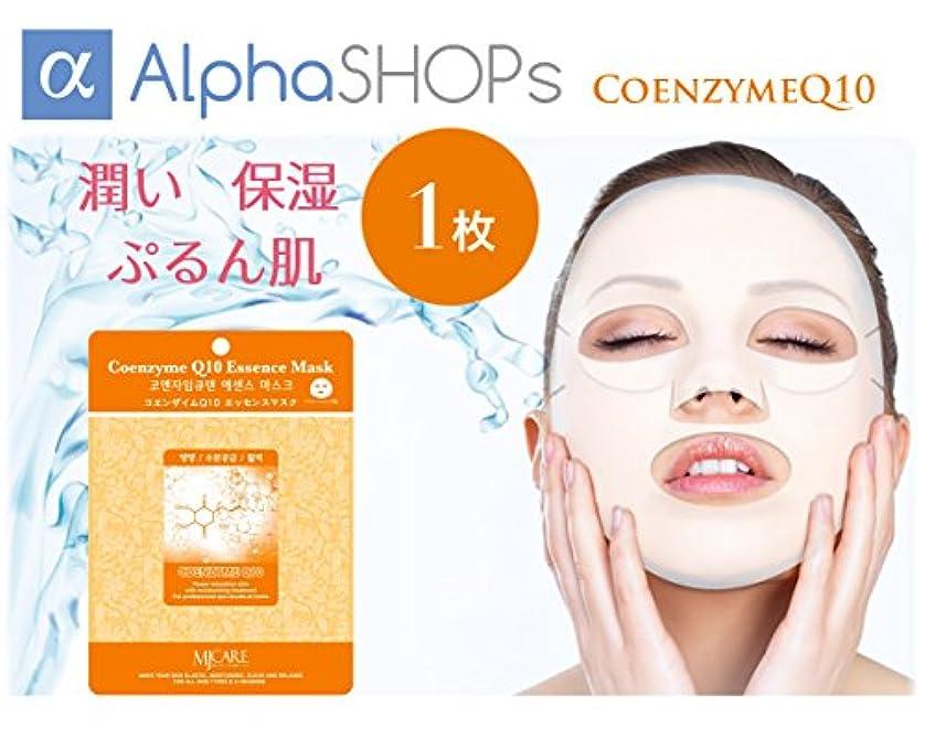 アマゾンジャングルピンパターン1枚単品 コエンザイムQ10 エッセンスマスク 韓国コスメ MIJIN(ミジン)