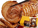JM くるくる煮豚棒 ブロック 310g パック 冷凍