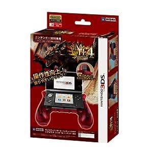 【3DS用】モンスターハンター4 ハンティングギア for ニンテンドー3DS リオレウス レッド
