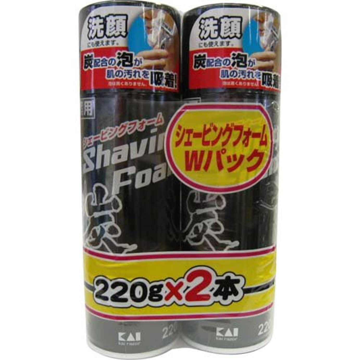 敏感な服を洗うオーガニック貝印 炭フォームWパック YCSF-220X2
