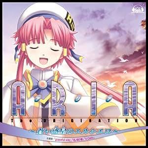 PS2ゲーム「ARIA The ORIGINATION ~蒼い惑星のエルシエロ~」主題歌「graceful way」/「花ノ咲ク星」/「Il Cielo」