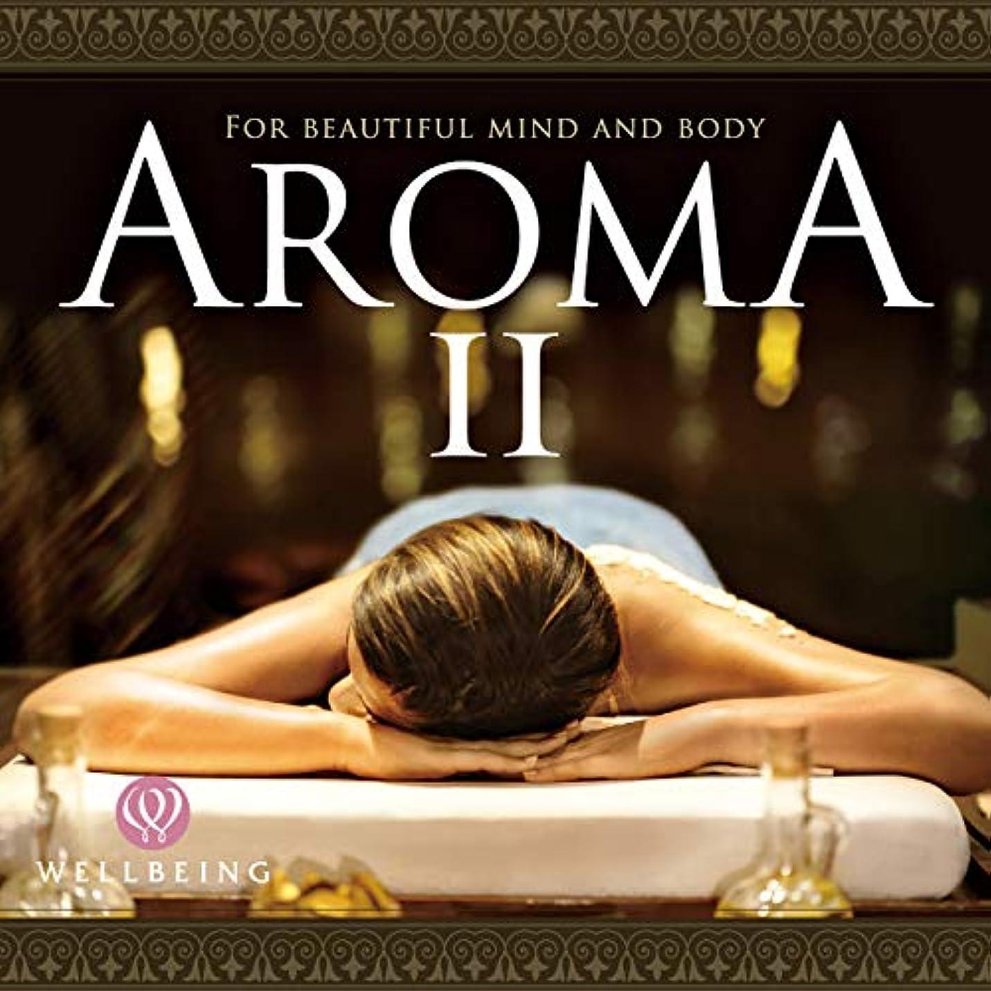 非互換宿題聴覚アロマ2