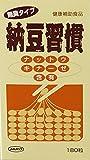 納豆習慣 180粒
