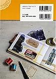 もっと素敵に コラージュブック とっておきのポイント50 (コツがわかる本!) 画像