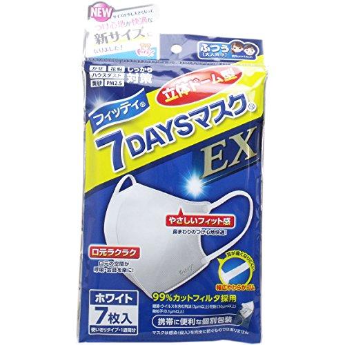 『【お徳用 6 セット】 フィッティ 7DAYSマスクEX 立体ドーム型 ホワイト ふつう 7枚入×6セット』のトップ画像
