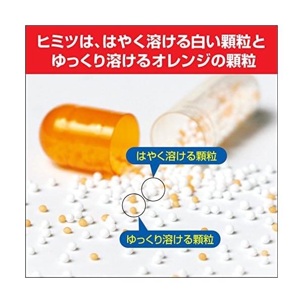 【指定第2類医薬品】パブロン鼻炎カプセルSα ...の紹介画像5