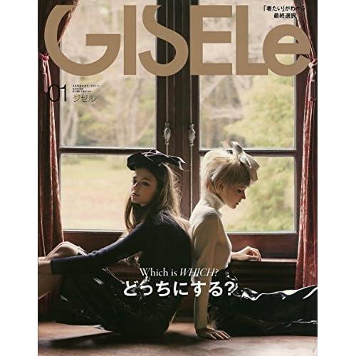 GISELe(ジゼル) 2017年 01 月号