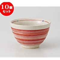 10個セット赤絵千段筋 多用碗 [ 12.6 x 7.8cm ] 【 多用碗 】 【 料亭 旅館 和食器 飲食店 業務用 】