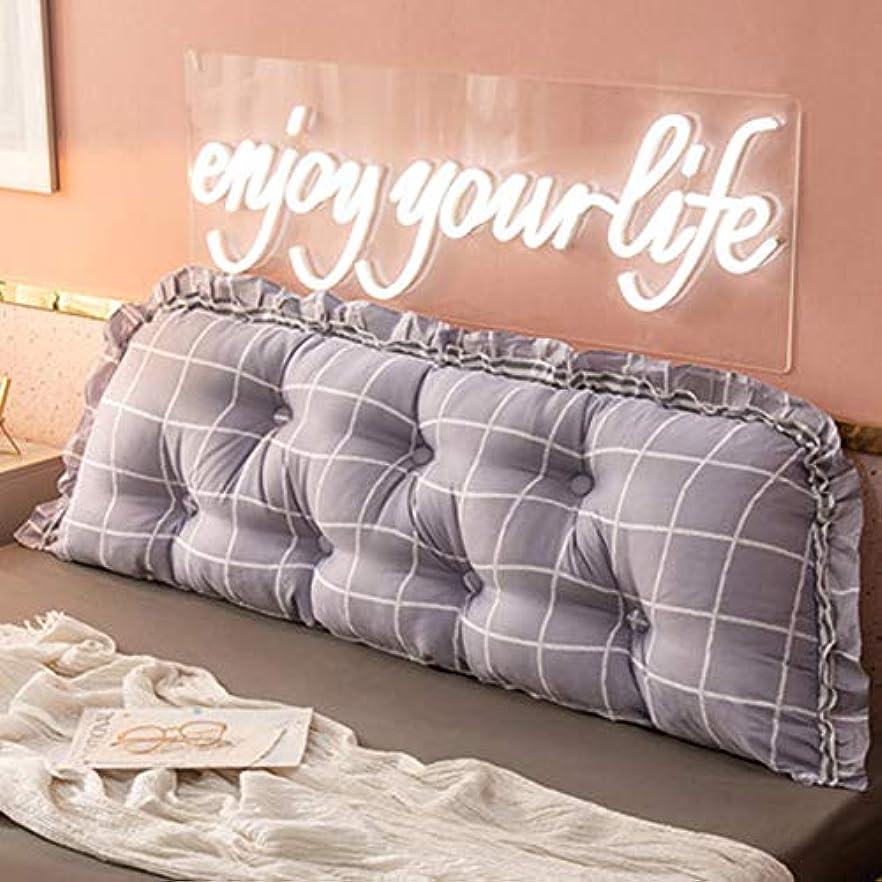 残基フェミニン国際ベッドサイドトライアングル枕、ベッドサイドクッショントライアングル背もたれダブル背もたれリネンソリッドカラー枕腰椎枕ウエスト,B,1meter