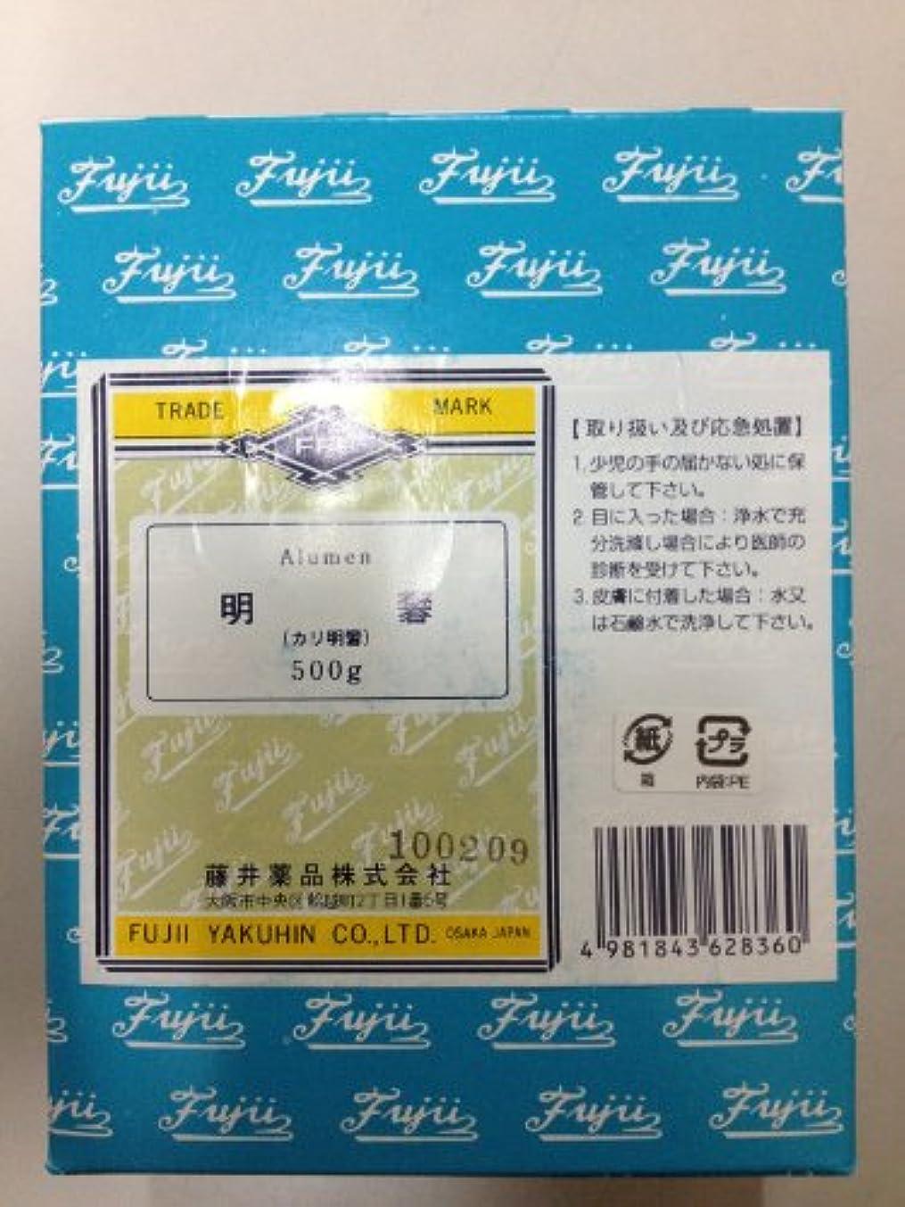 仲間、同僚買い手粘液カリ明礬500g 藤井薬品