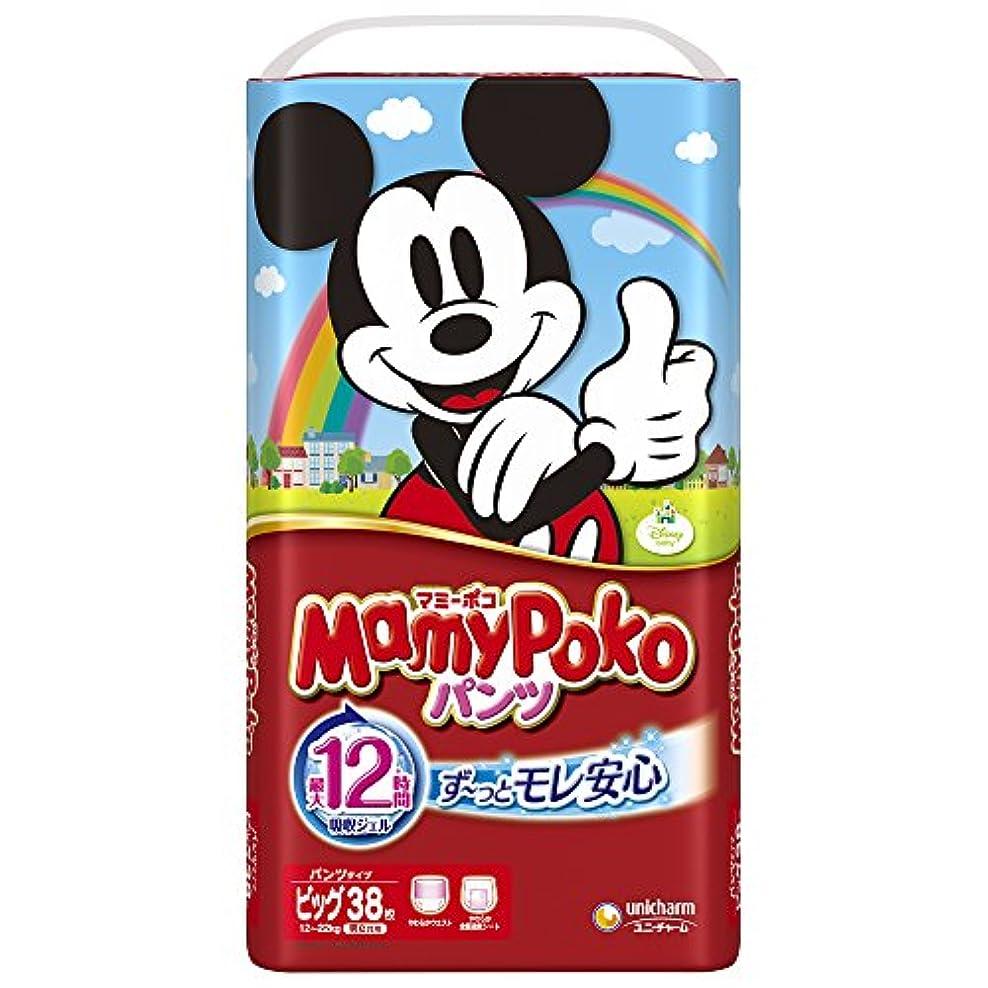 側面ベッツィトロットウッド共和党【パンツ ビッグサイズ】マミーポコパンツ (12~22kg)38枚