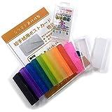 アートウェーブオリジナル おゆまる 12色+クリア6個入りセット