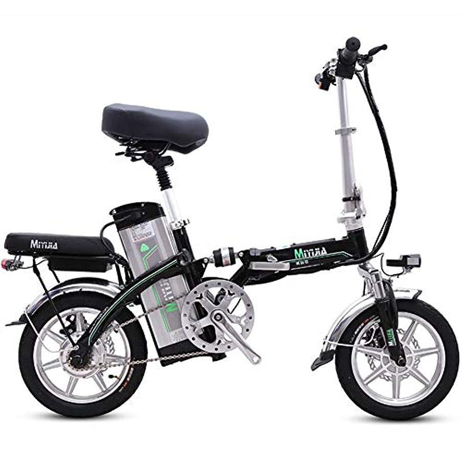 ティッシュトロピカルアスリート電動自転車14インチホイールアルミ合金フレームポータブル折りたたみ電動自転車大人用取り外し可能48ボルトリチウムイオンバッテリー強力なブラシレスモータースピード20-30キロメートル/ h,Black,40to60KM