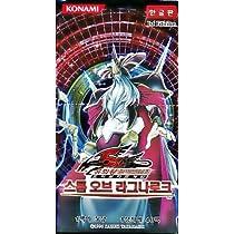韓国版 遊戯王 ストーム・オブ・ラグナロク 新品BOX
