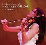 川井郁子 at カーネギーホール 2008 ~新世界~ 画像