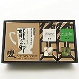 前田珈琲 焼き菓子 ギフト ドリップコーヒー スノーボールクッキー 詰め合わせ Cセット お歳暮 ギフト