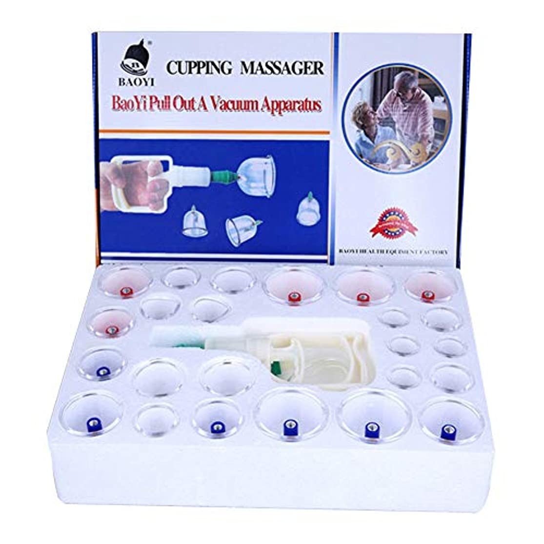 乱すかどうか封建24カップマッサージカッピングセット、真空吸引中国のツボ療法、在宅医療、筋肉関節痛、肩背部膝痛の軽減に最適