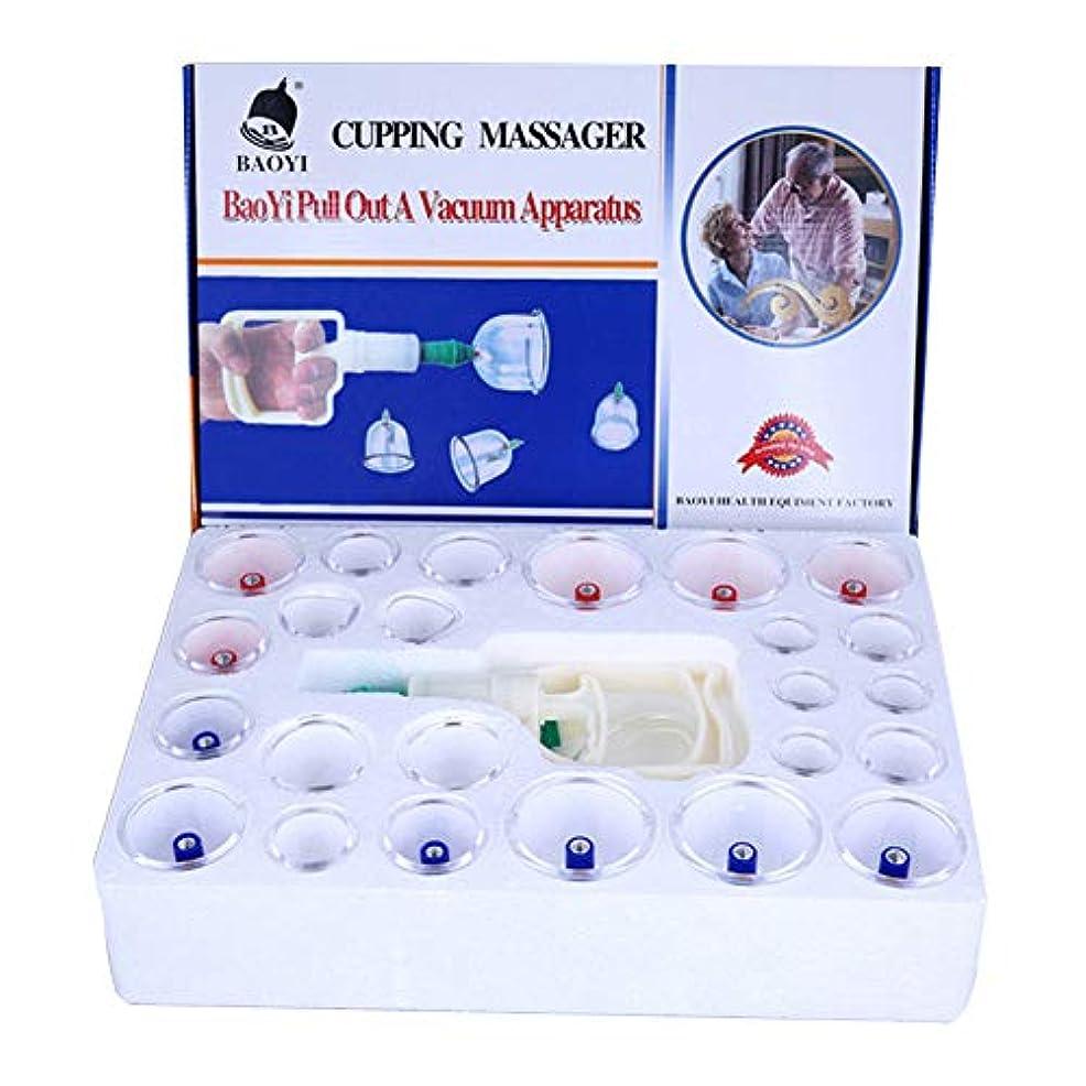スイッチ参照バッジ24カップマッサージカッピングセット、真空吸引中国のツボ療法、在宅医療、筋肉関節痛、肩背部膝痛の軽減に最適
