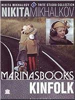 Kinfolk/Kinsfolk/Rodnya [並行輸入品]