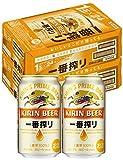 【 ビール 】 キリン [ 350ml×48本 ]