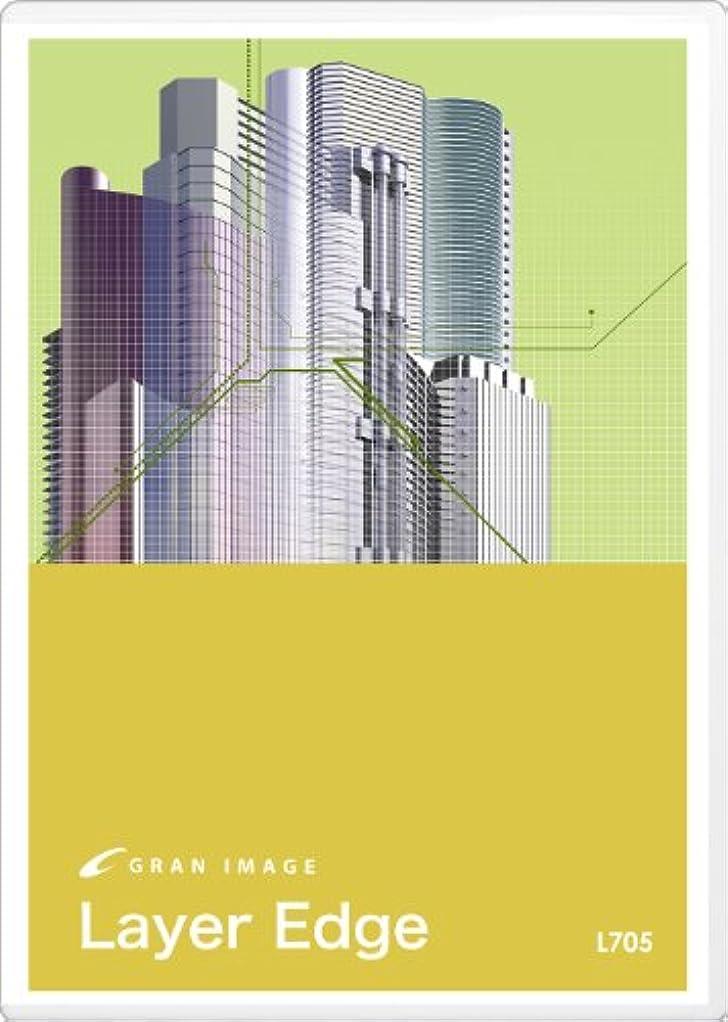 未来タブレットオフグランイメージ L705 レイヤーエッジ(ロイヤリティフリーレイヤー素材集)