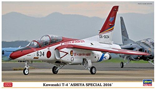ハセガワ 1/72 川崎 T-4 芦屋スペシャル 2016 プラモデル 02224