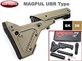 MAGPULタイプレプリカ UBRストック (WA/マルイM4対応) DEカラー