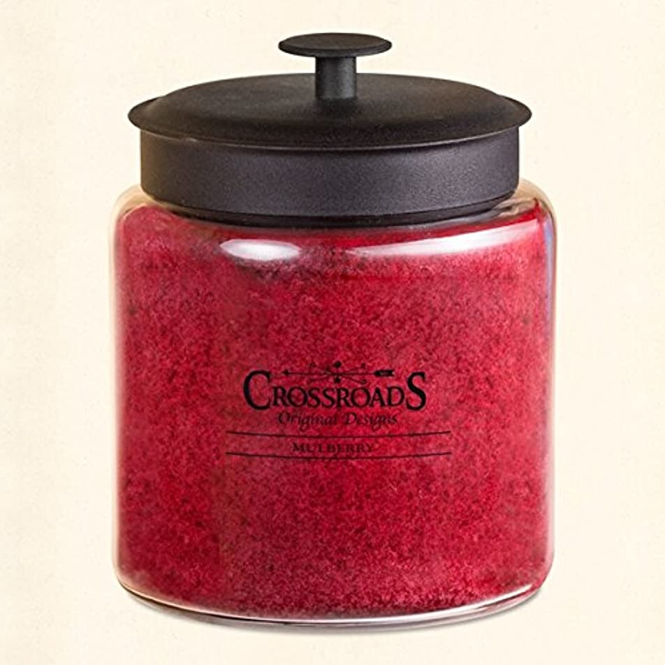 血色の良い比喩兵器庫Mulberry 96oz Jar Candle